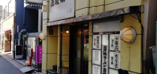 赤坂味一 亀戸店